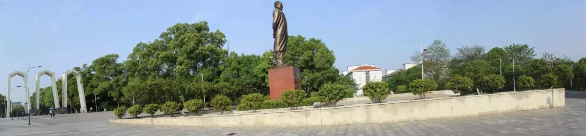 湘潭大学北美校友会