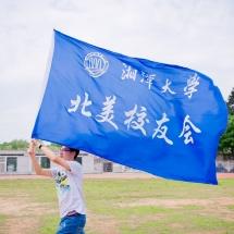 flag14