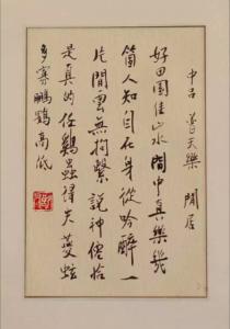 zhuhong1