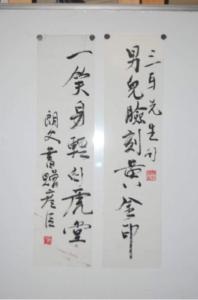zhuhong3